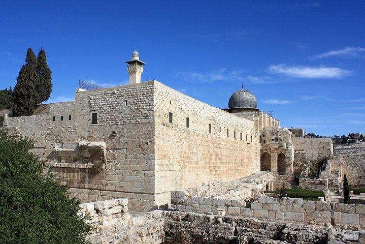 Day Tour of Jerusalem and Bethlehem from Jerusalem, Jerusalen, ISRAEL