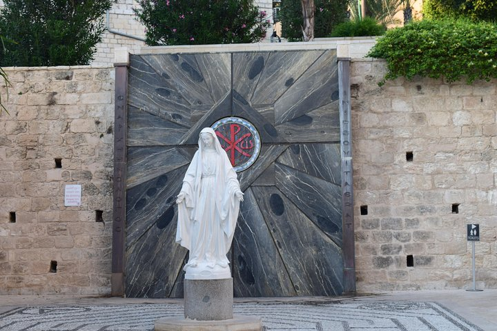 Nazareth, Tiberias, and the Sea of Galilee Day Trip from Jerusalem, Herzliya, ISRAEL