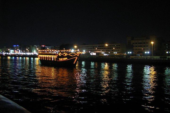 New Abu Dhabi Dinner Cruise With Transfers, Abu Dabi, EMIRADOS ÁRABES UNIDOS