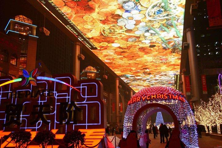 Private Night Sightseeing Tour of Beijing, Beijing, CHINA