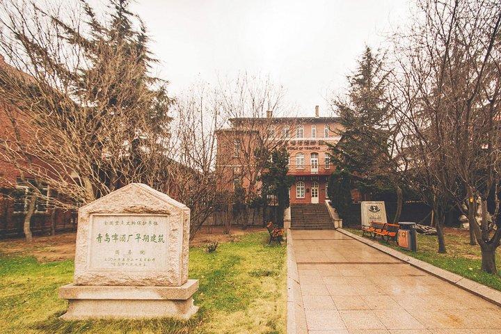 All-Inclusive Trip of Mountain Laoshan And Tsingtao Beer Museum From Qingdao, Qingdao, CHINA
