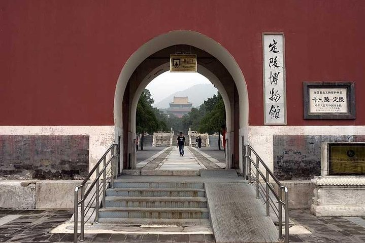 Private Day Tour to Longqing Gorge and Dingling at the Ming Tombs with Lunch and Boat Ride, Beijing, CHINA