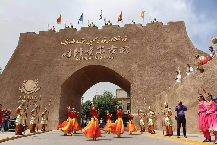 4-Day Kashgar and Tashkorgan Private Tour with Accommodation, Kashgar, CHINA