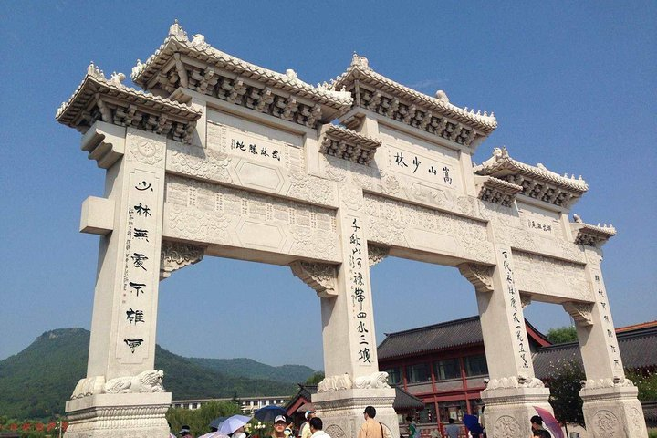 Private Independent Tour to Shaolin Temple from Zhengzhou, Zhengzhou, CHINA