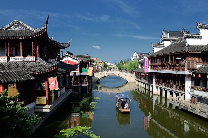 4-Hour Food Tour in Qibao Water Town from Shanghai by Subway, Shanghai, CHINA