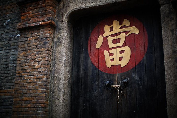 Walking Through the Hidden Door of Shanghai Old Town, Shanghai, CHINA
