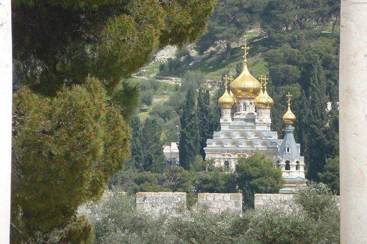 Private Tour of Jerusalem, Jerusalen, ISRAEL