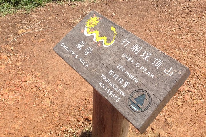 Recorrido de senderismo Dragon's Back, Hong Kong, CHINA
