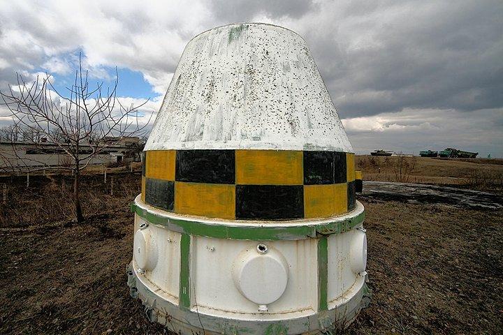 Ex Nuclear Missile Base Tour from Kiev, Kiev, UCRANIA