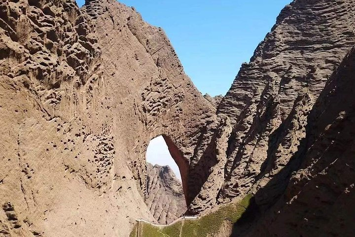 All Inclusive Private Day Trip to Shipton's Arch from Kashgar, Kashgar, CHINA