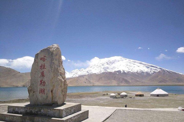 2-Day Private Trip to Tashkorgan from Karshgar with Accommodation, Kashgar, CHINA