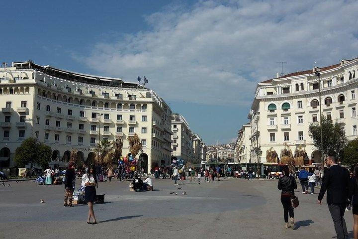 Private Day tour from Sofia to Thessaloniki, Greece, Sofia, BULGARIA