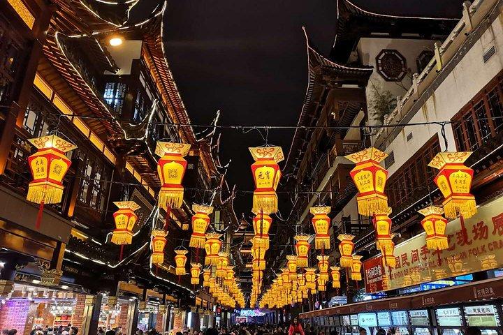 Private Evening Tour: VIP Huangpu River Cruise and Shanghai Lights, Shanghai, CHINA