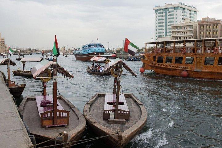 Dubai Sightseeing Day Trip from Abu Dhabi, Abu Dabi, EMIRATOS ARABES UNIDOS