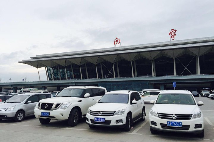 Private Arrival Transfer from Xining Caojiabao International Airport to Hotel, Xining, CHINA