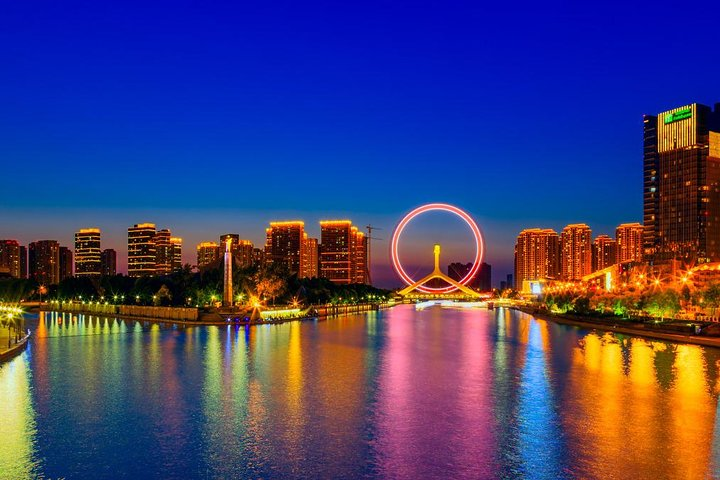 Private Tianjin Airport Transfer from City Hotels, Tianjin, CHINA