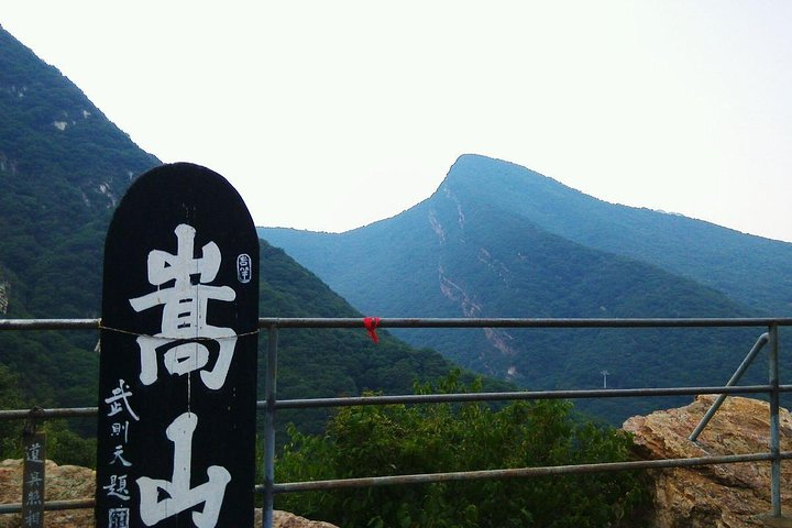 Private Day Tour to Shaoling Temple and Yellow River from Zhengzhou with Lunch, Zhengzhou, CHINA