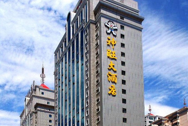 Private Xining Caojiabao International Airport Departure Transfer from City Hotels, ,