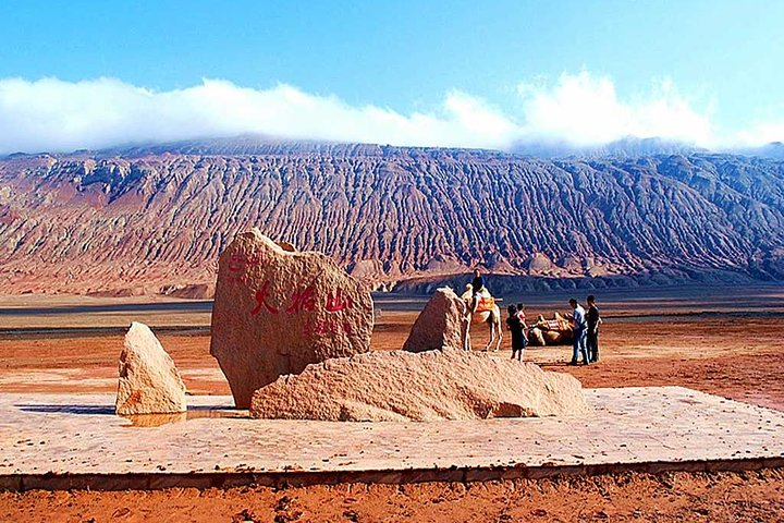 Private Customized Day Trip to Turpan by Bullet Train from Urumqi, Urumchi, CHINA