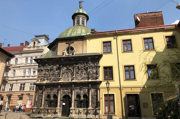 2-Day Small-Group Tour to Lviv from Kiev by Intercity Train, Kiev, UCRANIA