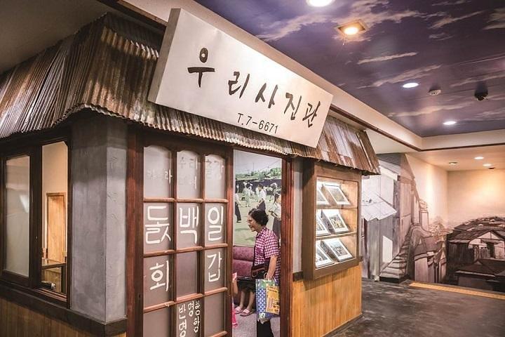 Unique Incheon Experience, Seul, COREA DEL SUR