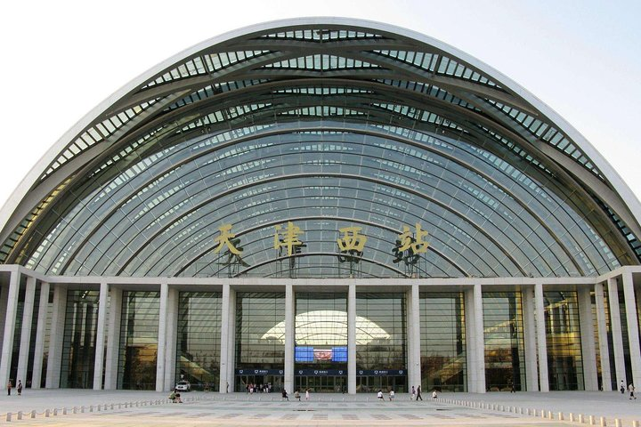 Tianjin Railway Station Private Transfer from Cruise Port, Tianjin, CHINA