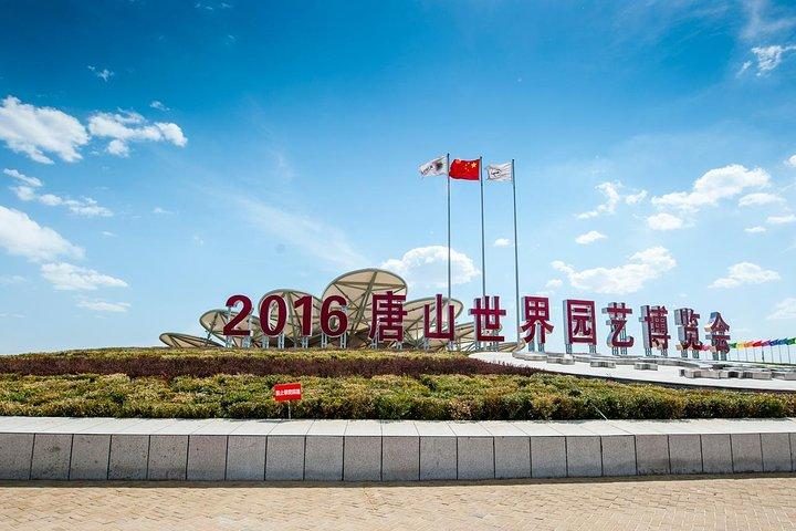 Private One Way Transfer to Tangshan from Tianjin, Tianjin, CHINA