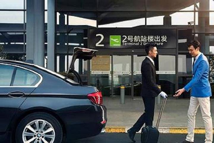 Servicio de traslado privado de ida al Aeropuerto Internacional de Shanghái (PVG), Shanghai, CHINA