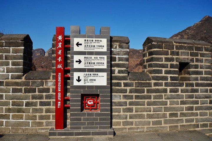 Tianjin Shore Excursion: Great Wall at Huangyaguan Section, Tianjin, CHINA