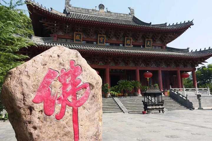 All Inclusive Luoyang Private Day Tour to Longmen Grottoes and White Horse Temple, Luoyang, CHINA