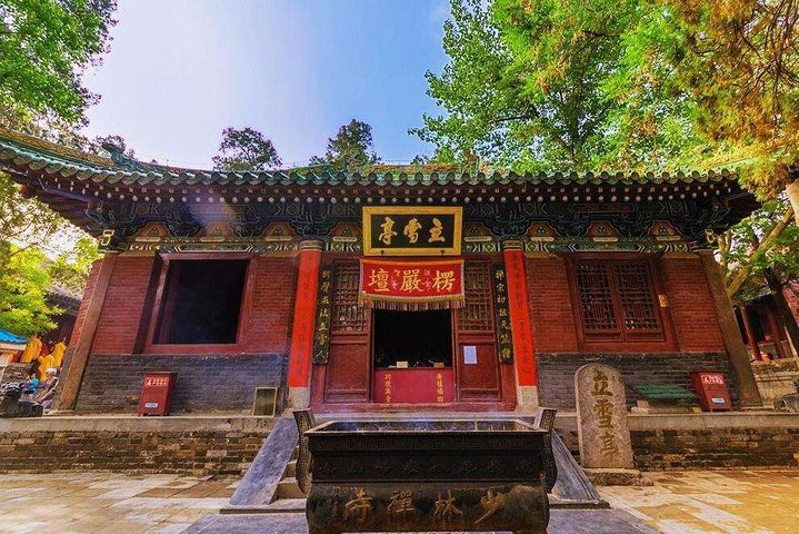 Independent Tour to Shaolin Temple and Longmen Grottoes from Luoyang, Luoyang, CHINA
