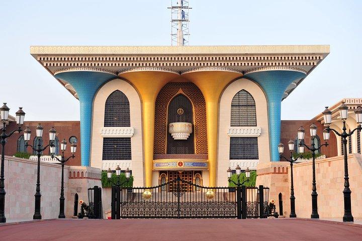 Half-Day Muscat City Tour, Mascate, OMÃ