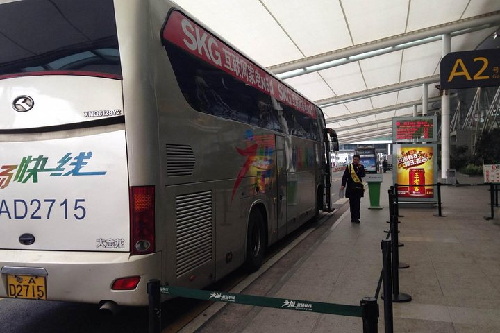 Private Luoyang International Airport Transfer from City Hotels, Luoyang, CHINA