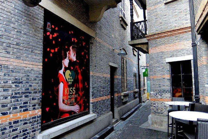 4-Hour Private Photography Tour of Shanghai, Shanghai, CHINA