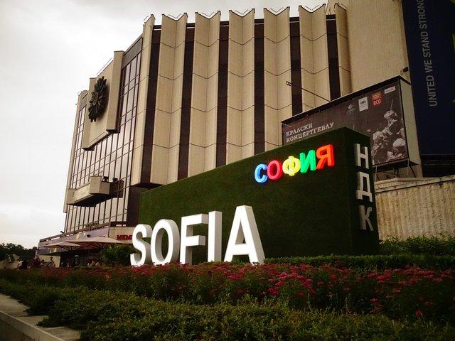 Sofia full day tour, Sofia, BULGARIA