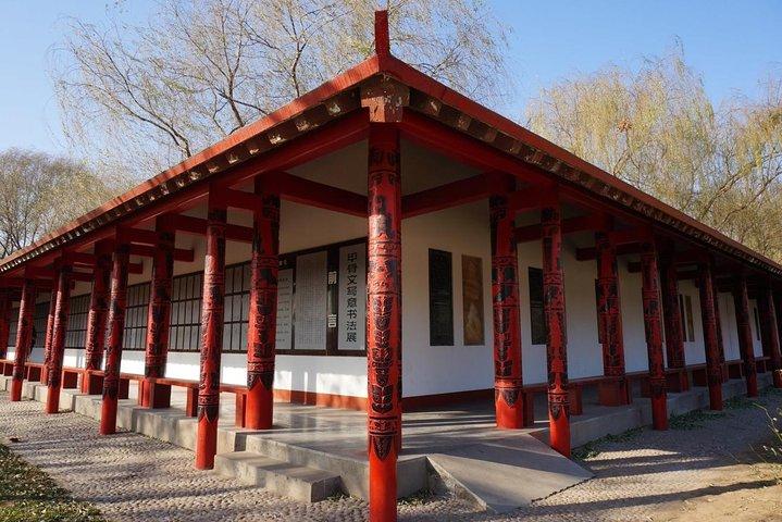 Private Day Trip to Yin Dynasty Ruins from Zhengzhou, Zhengzhou, CHINA