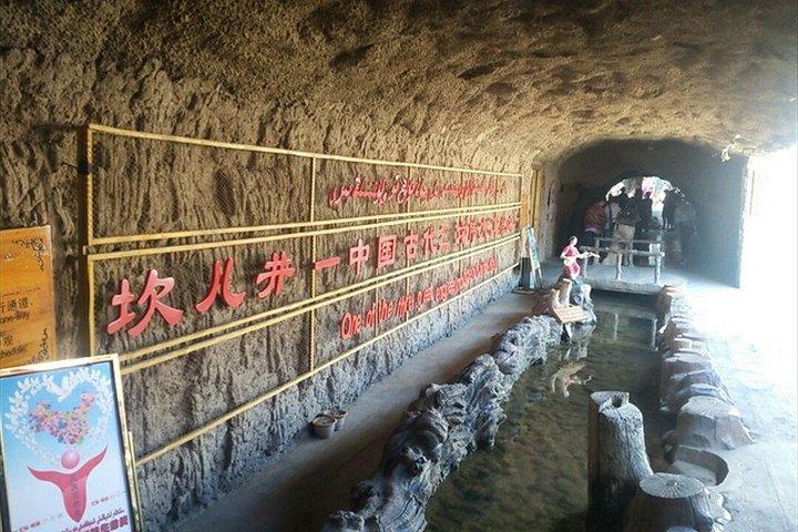 2-Day Private Tour to Turpan from Urumqi: Karez System, JIaohe Ruins and More, Urumchi, CHINA