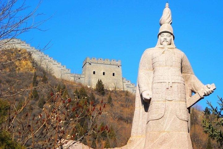 Private Tianjin Tour to Huangyaguan Great Wall with Flexible Departure Time, Tianjin, CHINA