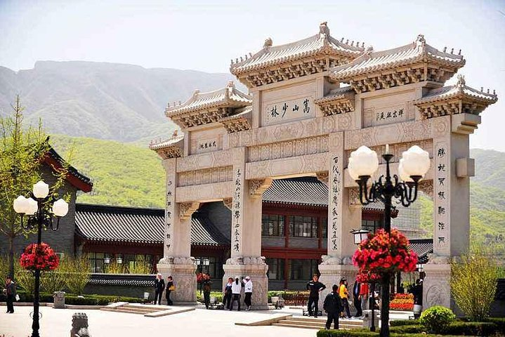 Luoyang Private Day Trip to Shaolin Temple with Flexiable Departure Time, Luoyang, CHINA