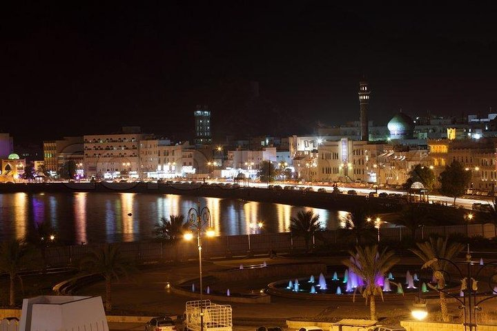 Muscat By Night Tour, Mascate, OMÃ