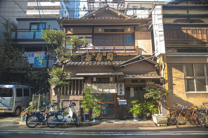 Best of Tokyo Small Group or Private: Japanese Traditions, Shopping & Food Tour, Tokyo, JAPON