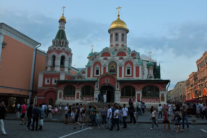 Moscow Metro and Red Square, Moscow, RUSSIA