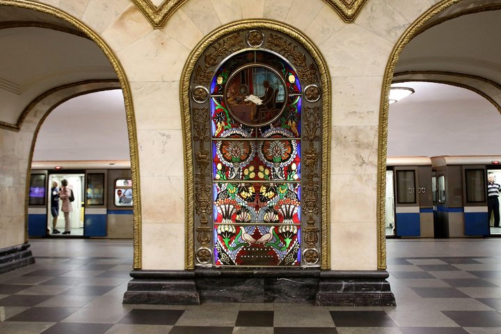 Moscow Metro and Red Square, Moscu, RUSIA