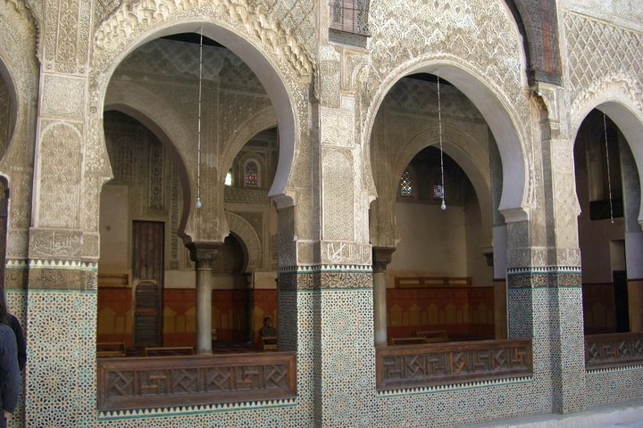Best Guided Tour of Fez - Full Day Medina Discovery Tour, Fez, MARRUECOS