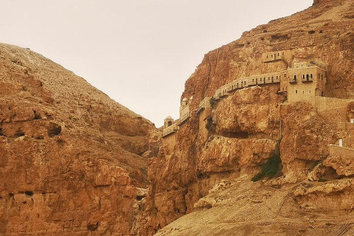 Jericho, Jordan River and the Dead Sea Biblical Tour from Tel Aviv, Herzliya, ISRAEL