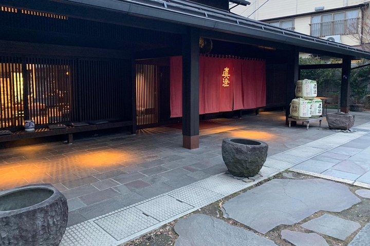 Private Custom Tokyo Tour, Tokyo, JAPON