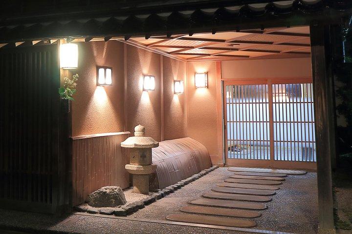 Private night tour with professional photographer - Kanazawa by night, Kanazawa, JAPON
