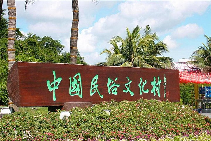 Private Full-Day Shenzhen Sightseeing Tour with Spectacular Night Show, Shenzhen, CHINA