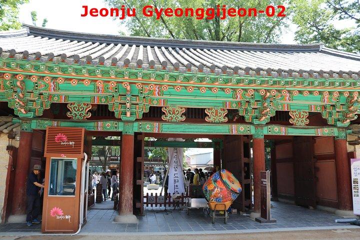 Jjimjilbang (Korean Spa) & Culture 7days 6nights, Incheon, COREA DEL SUR