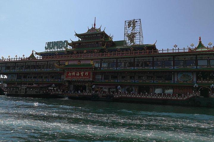 Hong Kong Shore Excursion: Full-Day City Sightseeing Tour, Hong Kong, CHINA